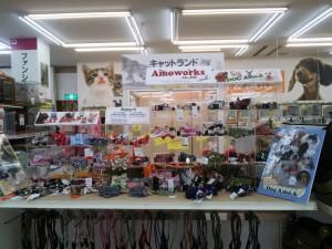 屋島店舗2
